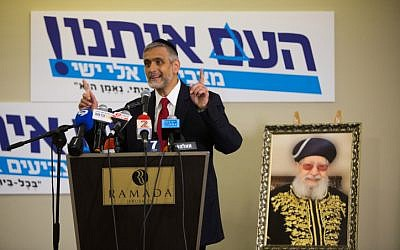 Eli Yishai speaks at a press conference in Jerusalem on December 15, 2014. (photo credit: Yonatan Sindel/Flash90)