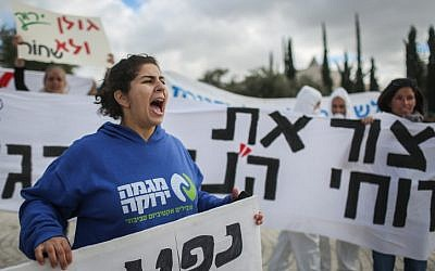 Greenpeace and other environmental organizations protest outside the Jerusalem Supreme Court during a hearing on oil drilling in the Golan Heights, on December 23, 2014. (photo credit: Flash90)