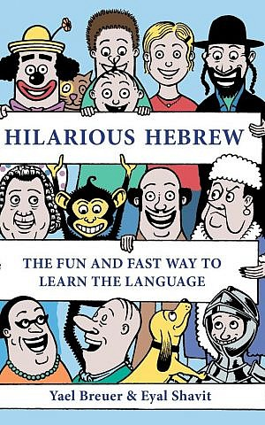 'Hilarious Hebrew' was written by a pair of Israeli ex-pats in the UK. (Courtesy)