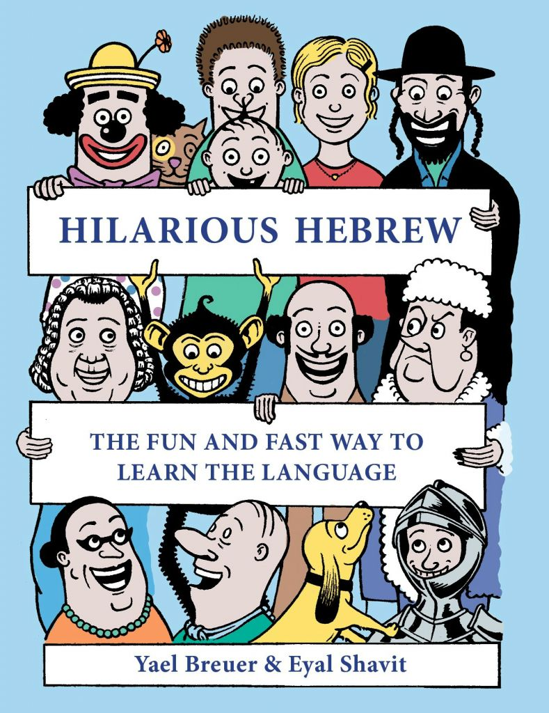 Httpwww Overlordsofchaos Comhtmlorigin Of The Word Jew Html: Duo Makes Learning Hebrew 'hilarious'