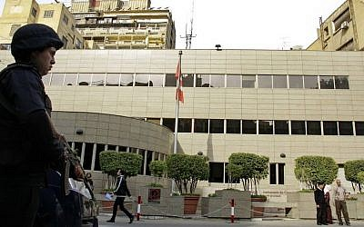 Security forces are deployed in front of the Canadian embassy in Cairo, Egypt, which closed to the public on Monday, December. 8, 2014 over security concerns. (photo credit: AP/Ahmed Abd El Latif, El Shorouk Newspaper)