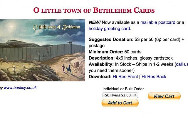 Now available as a mailable postcard or a holiday greeting card. (Screen shot of the If Americans Knew website)