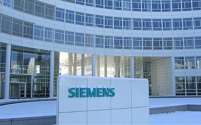Siemens office building in Munich-Giesing (Wikimedia Commons, Rufus46 CC BY-SA 3.0)