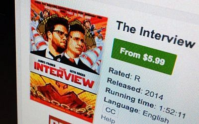 "A computer screen shows Sony Pictures' film, ""The Interview"" available for rental on YouTube Movies Wednesday, Dec. 24, 2014, in Los Angeles. (photo credit: AP Photo/Richard Vogel)"