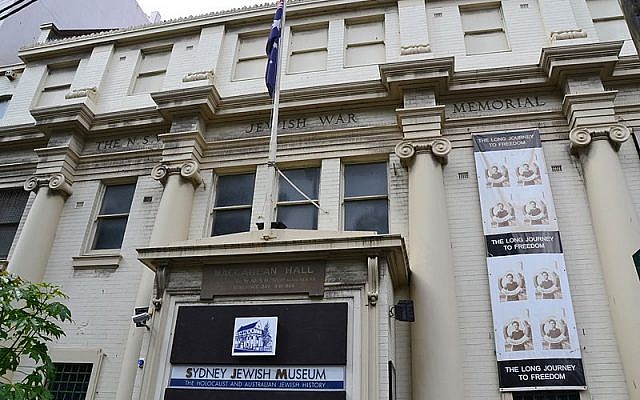 Sydney's Jewish Museum (photo credit: Wikimedia Commons/Sardaka)