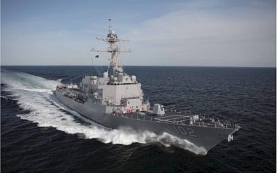The USS Sampson (DDG-102) in sea trials, April 24 2007 (photo credit: US Navy, Wikimedia Commons)