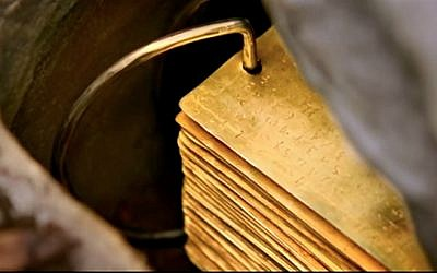 The gold plates as seen in 'Joseph Smith: Prophet of the Restoration' video. (YouTube screenshot)