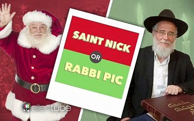 'Saint Nick or Rabbi Pic' game on The Ellen DeGeneres Show (YouTube screenshot)