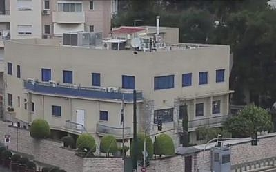 The Israeli Embassy in Athens (screen capture: YouTube)