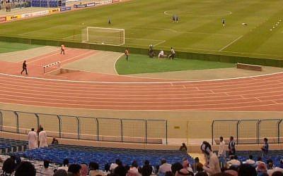 A soccer stadium in Saudi Arabia (Photo credit: CC-BY-SA Wikimedia Commons)