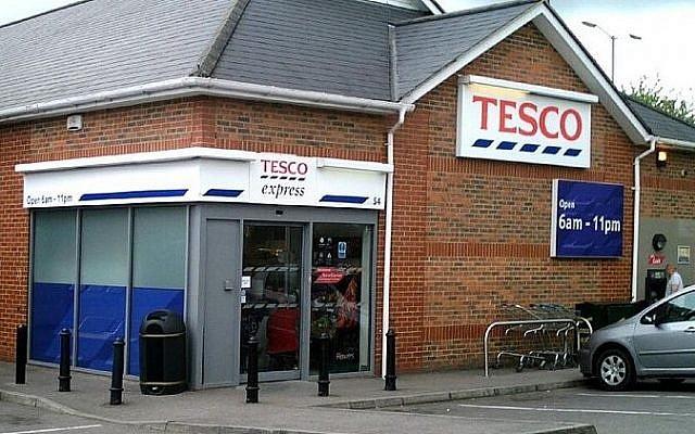 A Tesco supermarket in the UK. (CC-BY-SA Gary Houston/Wikimedia Commons)