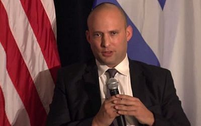 Naftali Bennett addresses the Saban Forum, December 6, 2014 (YouTube screenshot)
