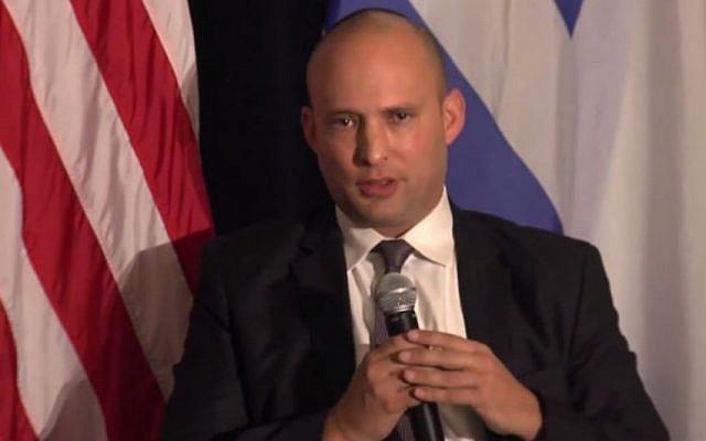 Naftali Bennett addresses the Saban Forum, December 6, 2014. (YouTube screenshot)