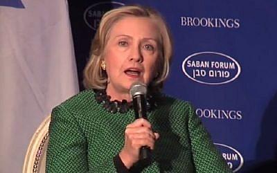 Hillary Clinton speaks at the Saban Forum in Washington on December 5, 2014. (photo credit: YouTube screenshot)