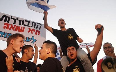 Lehava protesters hold signs reading 'Assimilation is a Holocaust' outside a Jewish-Muslim wedding near Tel Aviv, August 17, 2014 (Flash90)