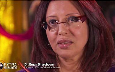 Executive Director of the Immigrant Women's Health Service Eman Sharobeem, Australia. (screen capture:YouTube/60Minutes9)