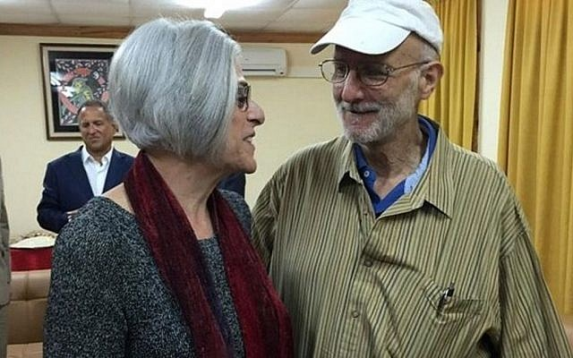 This photo courtesy of the office of US Senator Jeff Flake's (R-AZ) Twitter account, shows Alan Gross and his wife, Judy, before departing from Cuba on December 17, 2014. (photo credit: AFP/Jeff Flake/Handout)