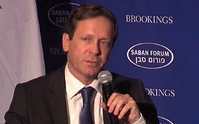 Labor head and opposition leader Isaac Herzog speaks at the Saban Forum in Washington on Friday, December 5, 2014. (Photo credit: YouTube screenshot)