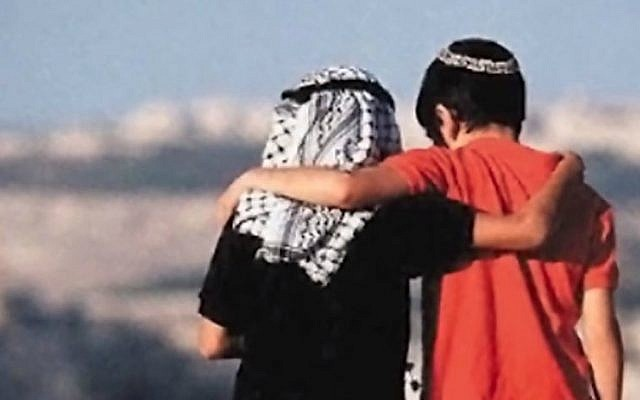 A photo of a Jewish and a 'Palestinian' boy overlooking Jerusalem and embracing each other, 1993. The picture was later uncovered to be a farce. (screen capture: YouTube)