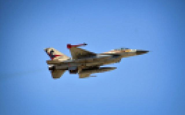 Illustrative: An Israeli Air Force jet conducts training maneuvers in 2013. (IDF Spokesperson/Flash90)