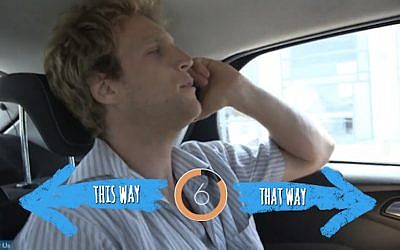 Screenshot from Israel: Your Way, with viewers given a choice of for direction of the action (Photo credit: Courtesy)