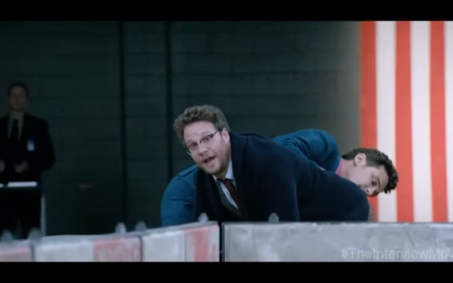 A screen grab from the trailer of The Interview, a comedy starring Seth Rogen and James Franco. (screen capture: YouTube)