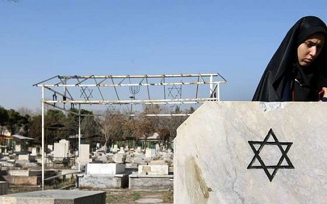 The graves of Jewish-Iranian soldiers in Tehran who fell during the Iran-Iraq war in the 1980s, December 15, 2014. (Photo credit: IRNA)