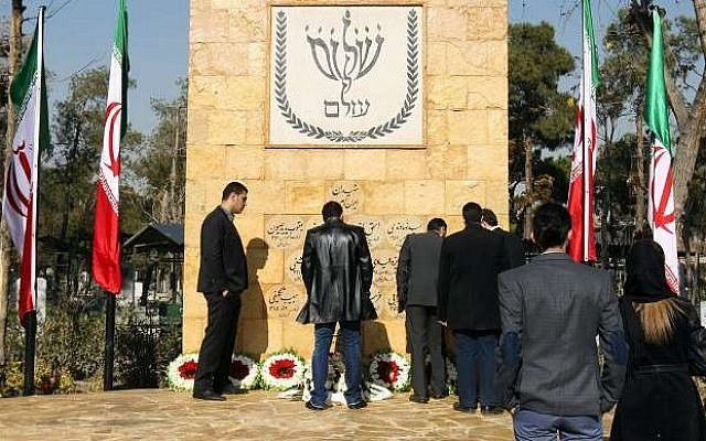Iranian officials attend a ceremony to unveil a monument in Tehran December 15, 2014, honoring fallen Jewish soldiers. (Photo credit: IRNA)