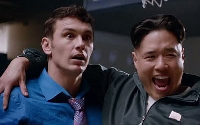 Screen capture from the Sony Pictures Entertainment's movie 'The Interview' (screen capture: YouTube/Sony Pictures Entertainment)