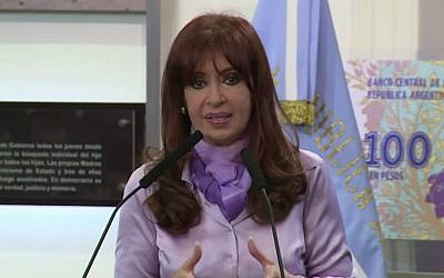 Argentinian President Cristina Fernandez de Kirchner speaking on October 1, 2014. (screen capture: YouTube/AFP News Agency)