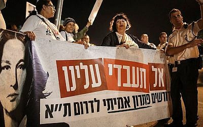 Illustrative: South Tel Aviv residents protesting in front of the Knesset against the government's lack of a solution to the overflow of African migrants in October. (Hadas Parush/Flash90)