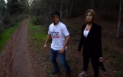 A campaign video put out by Jewish Home party candidate Ronen Shoval features Hatnua party leader Tzipi Livni and Peace Now Director Yariv Oppenheimer as monsters in a horror film. (screen capture: Facebook)