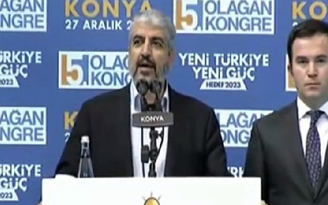 Hamas leader Khaled Mashaal speaks to a congress of Turkey's ruling AKP party on Saturday, December 27, 2014. (Photo credit: Screenshot/YouTube)