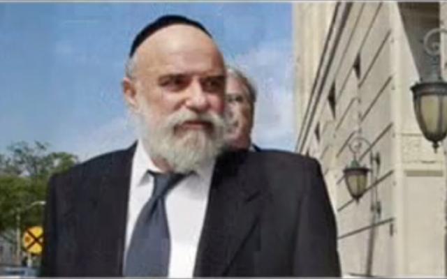 Levy Izhak Rosenbaum, an Israeli citizen found guilty of illegally selling kidneys. (screen capture: YouTube)
