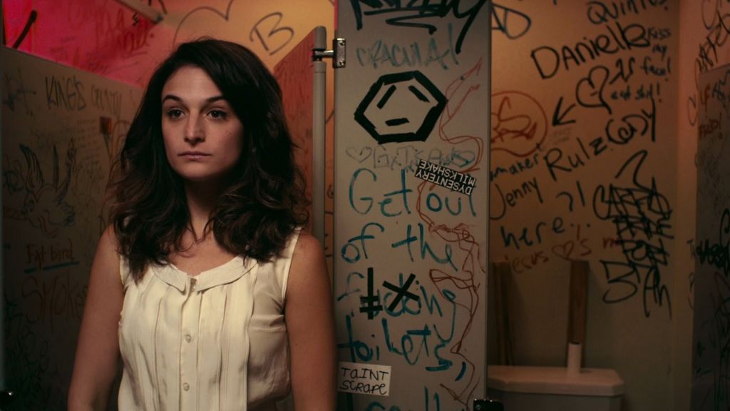 'Obvious Child' is a somewhat raunchy but extremely funny look at 21st Century dating in Brooklyn. (courtesy A24)