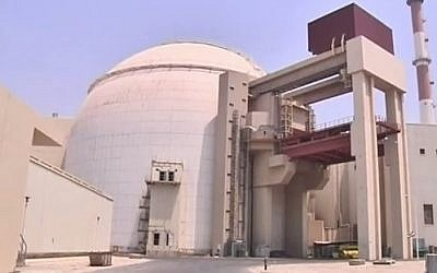 A view of Iran's Bushehr nuclear reactor (Youtube screen capture)