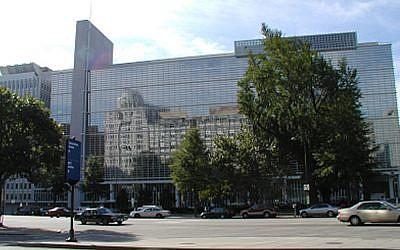 File: World Bank headquarters in Washington DC (Photo credit: Courtesy World Bank)