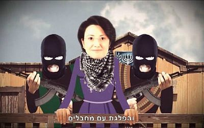 MK Hanin Zoabi depicted with terrorists in a video uploaded by Likud MK Danny Danon on December 24, 2014. (screen capture: Facebook)