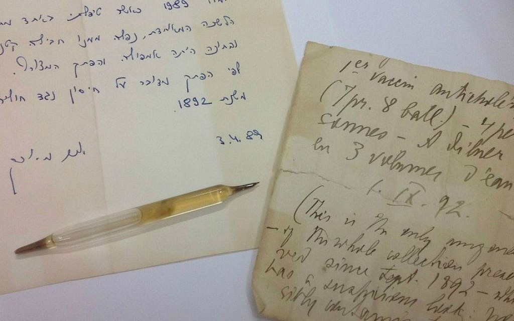 Ampoule of Dr. Waldemar Haffkine's original cholera vaccine. Letter on left was written in 1989 by Central Zionist Archives employee. Letter on right is believed to have been written by Haffkine. (Courtesy Tower of David Museum)