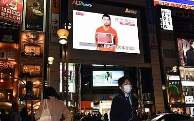 People look at a large TV screen in Tokyo on January 27, 2015 showing news reports about Japanese men Kenji Goto who has been kidnapped by the Islamic State group. (photo credit: Yoshikazu Tsuno/AFP)