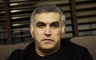 Human rights activist Nabeel Rajab at his home in the village of Bani Jamrah, West of Manama, Bahrain, November 2, 2014. (photo credit: AFP/MOHAMMED AL-SHAIKH)