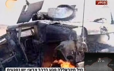 A picture released by Hezbollah, allegedly of the IDF jeep attacked near the Lebanon border. The image is a fake, and actually dates to at least 2008. It shows an army jeep hit in Afghanistan. (Photo credit: Screen capture)