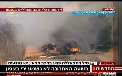 An image of burning vehicles, released by a Lebanese TV station and carried by Channel 2 hours after a Hezbollah cross-border terror attack on January 28, 2015. (photo credit: Screen capture Channel 2)