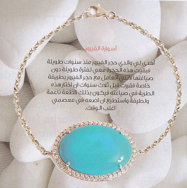 Turquoise bracelet inspired by a gem given to Raghad by her father, Saddam Hussein. (Photo credit: Screenshot DailyMail)
