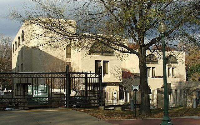 Israel's Embassy to the United States in Washington, D.C., file photo (CC-BY-SA Krokodyl/Wikimedia Commons)