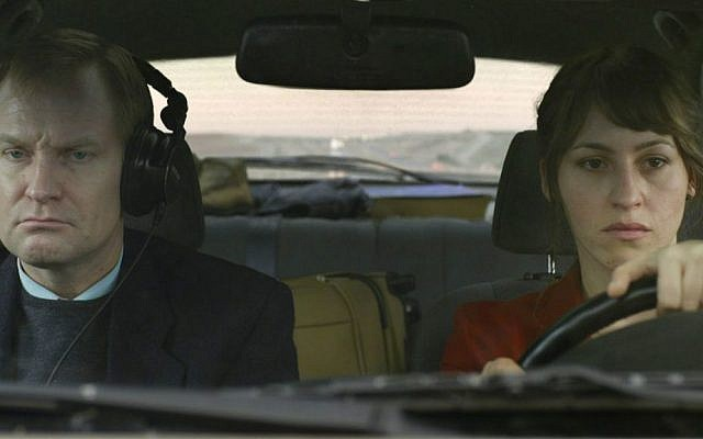 """A scene from Israeli short """"Aya"""", Israel's entry in the short film category for the Academy Awards (photo credit: Courtesy 'Aya')"""