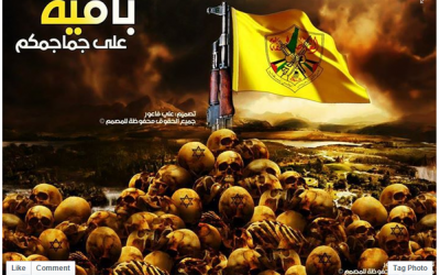 """A post on a Facebook page connected to Fatah from 2015 of a gun and the party's flag on top of a pile of skulls with Stars of David on them, alongside the text, """"lingering on your skulls."""" (Screenshot: Facebook)"""