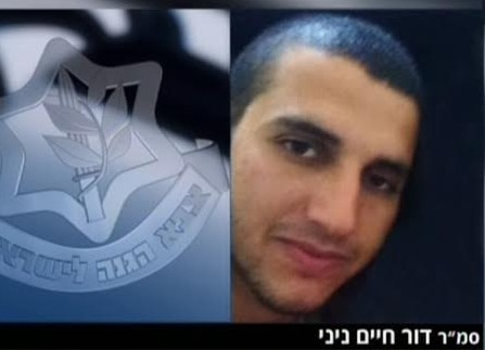 Staff Sergeant Dor Nini, 20, of Shtulim, killed in a Hezbollah attack January 28, 2015 (screen capture: Channel 2)