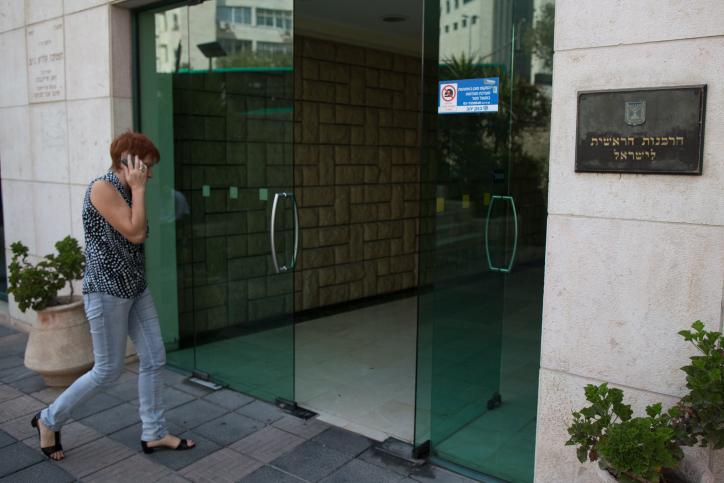 State Kosher Certification Costs Israeli Economy 770m A