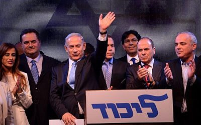 Leaders of the Likud at a party conference in Tel Aviv, January 5, 2015 (photo credit: Gili Yaari/Flash90)